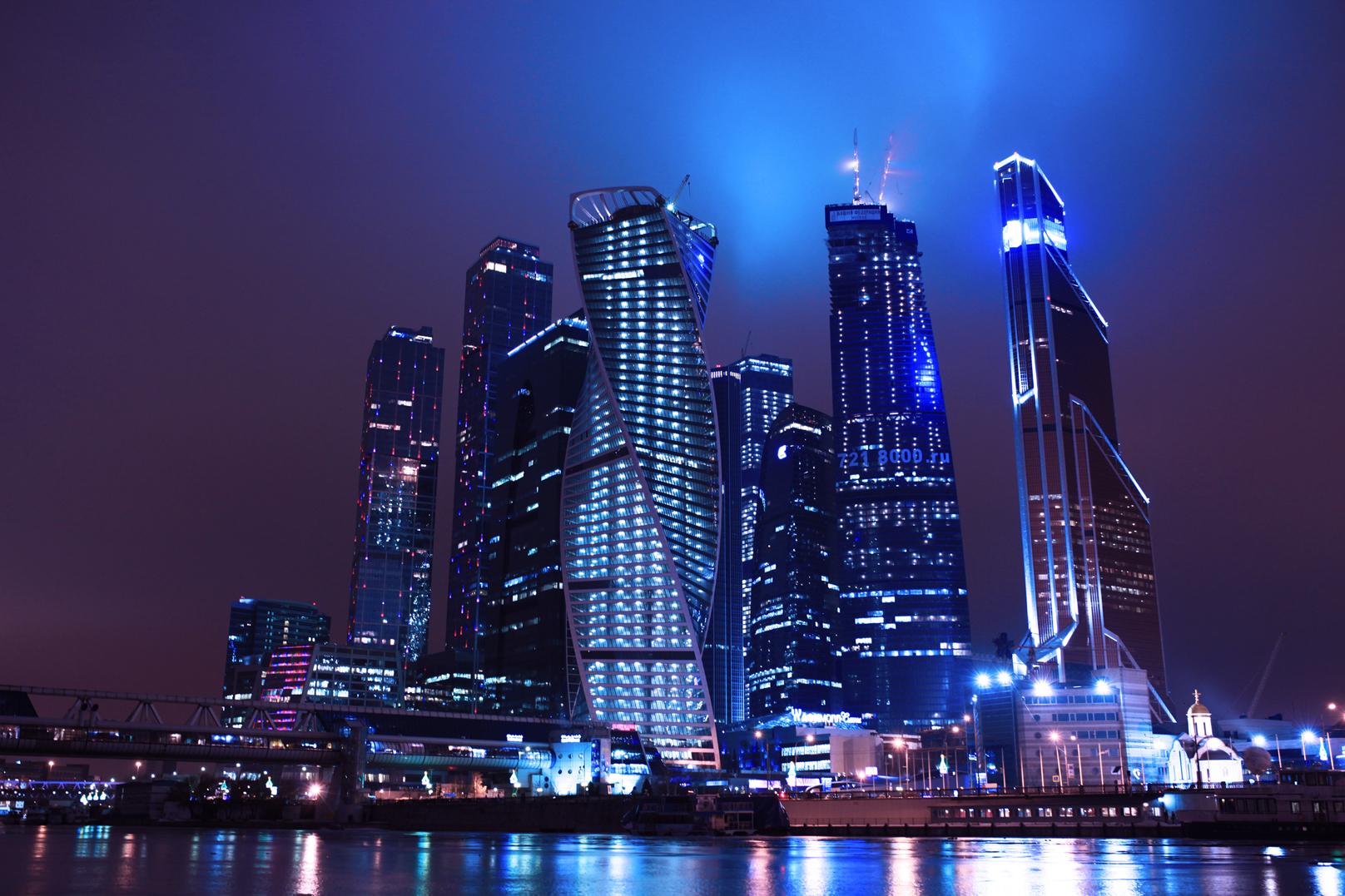 Москва сити экскурсии официальный сайт